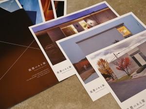 コンセプトブックと写真集